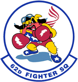 62d_fighter_squadron